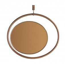 Arteriors DS2027 Eclipse 42 X 41 Inch Rose Gold Wall Mirror